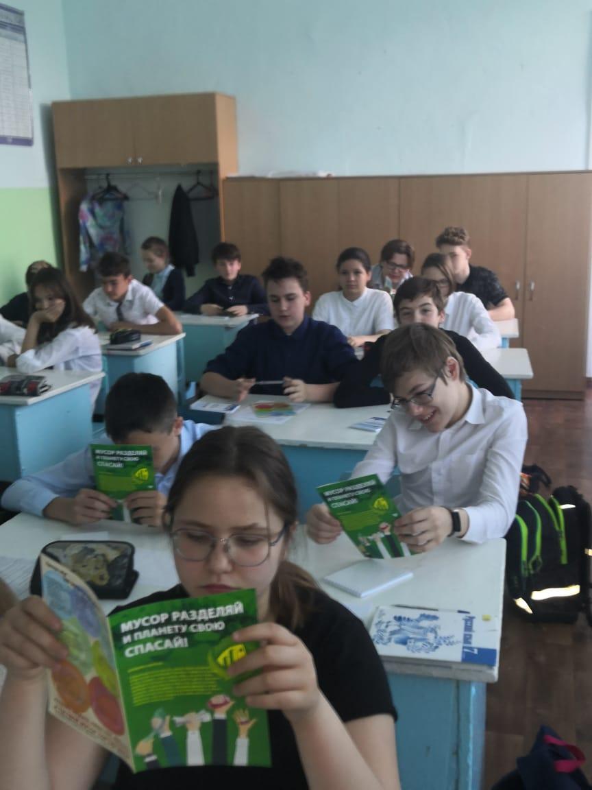 дети чит